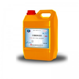 Sodium Hypochlorite Solution  5%