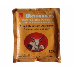 Factory Free sample Oxytetracycline Powder Base -