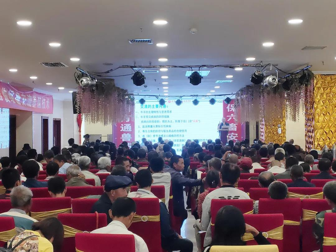 Professor Chen Jixuan, Chief Expert of Fangtong, Gave Training Lecture on Disease Prevention and Control Technology of Cattle & Sheep in Suide City, Shaanxi Province