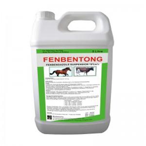 FENBENTONG Fenbendazole Suspension 10%