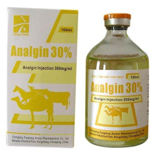 Special Design for 10% Levamisole Hcl Injection -