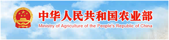 Fangtong is listed on Ministry of Agriculture's honor roll