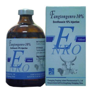 Enrofloxacin Injection 10%