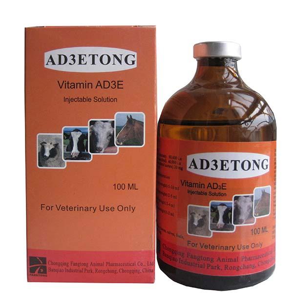 Vitamin AD3E iesmidzināšana Featured attēlu