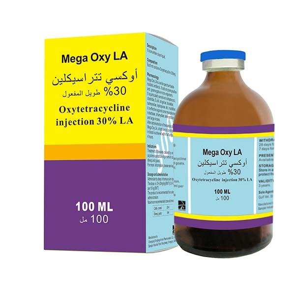 oxytetracycline abẹrẹ 30% ifihan Image