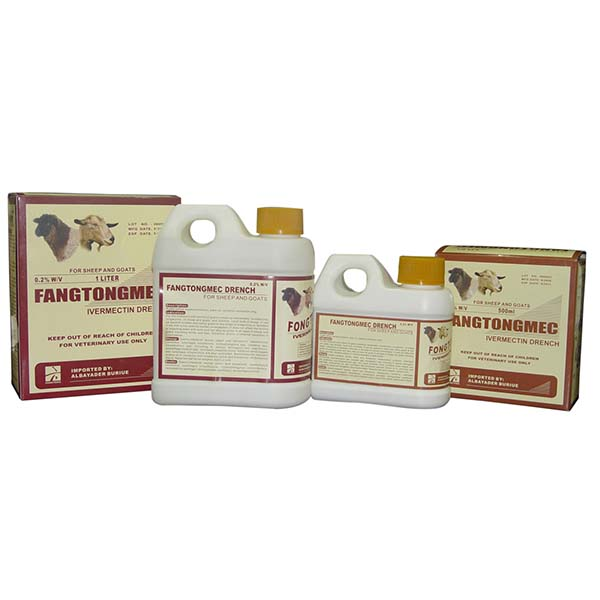 Europe style for Poultry Antibiotic Medicine - Ivermectin