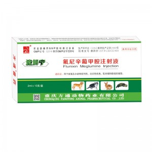 FLUMETONG Flunixin Meglumine Injection