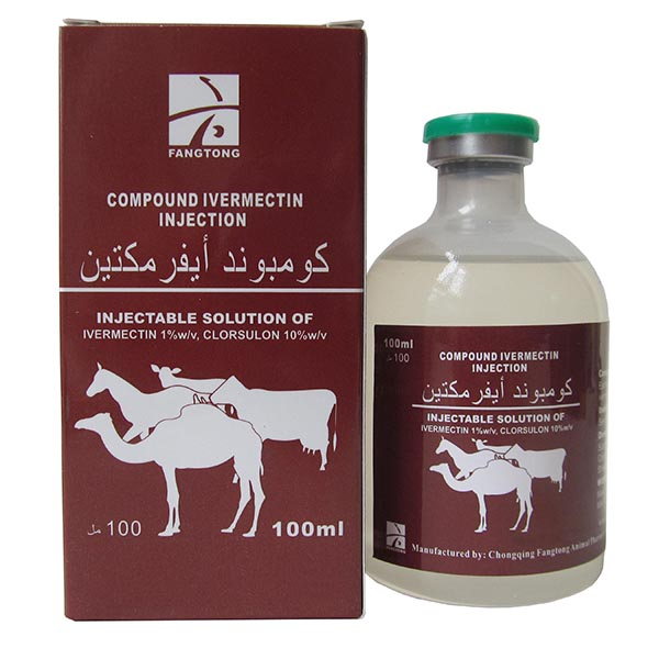 Best Price on Antibiotic Oxytetracycline Hcl -