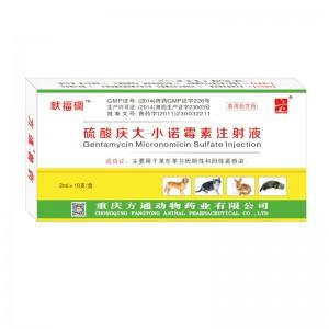 GEMISUTONG Gentamycin Mircronomicin Sulfate Injection