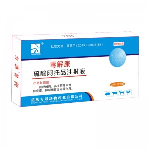 ATROSUTONG Atropine Sulfate Injection