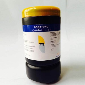 Hot sale China Top Veterinary Ad3e Injection -