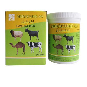 2018 China New Design Super Vet Dewormer Medicine -