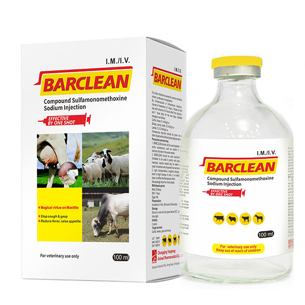 BARCLEAN (Compound Sulfamonomethoxine Sòidiam Injection)