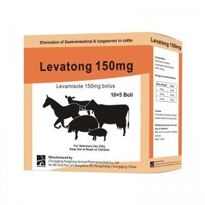 Levamisole bolus 150mg