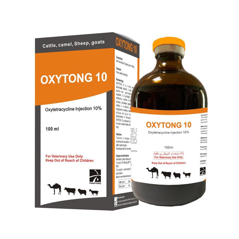 oksitetraciklīnu injekcijas 10% Piedāvātais attēls