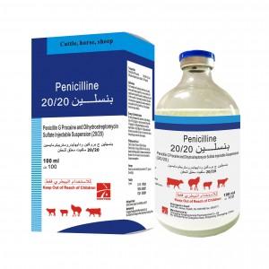 Penstrep ( Penicillin G Procaine+ Dihydrostreptomycin Suspention)  20 20