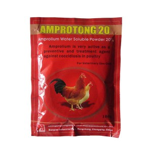 Hot sale Oxytetracycline Hcl Injection For Animals -