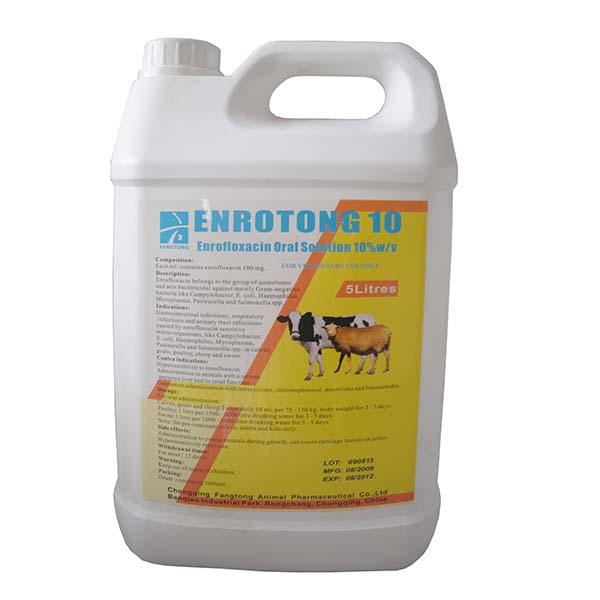 Factory Supply Albendazole Tablet 300 - Enrofloxacin Oral Solution – Fangtong