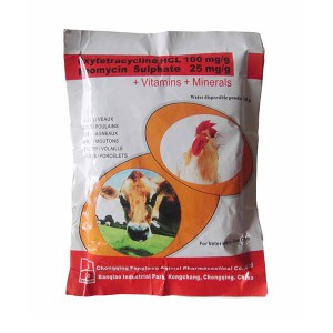 Leading Manufacturer for Amoxicillin Soluble Powder For Poultry -