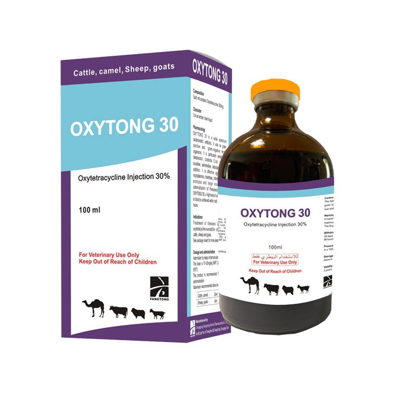 oksitetraciklīnu injekcijas 30% Piedāvātais attēls