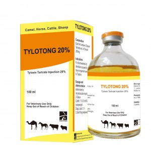 TYLOTONG 20%  Tylosin Injection